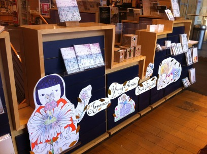 Inside display signs and my books in Kinokuniya book store.